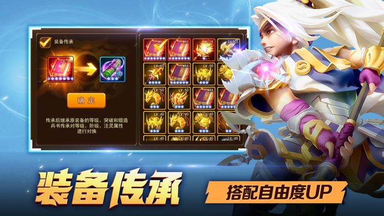 三国计中计 screenshot-4