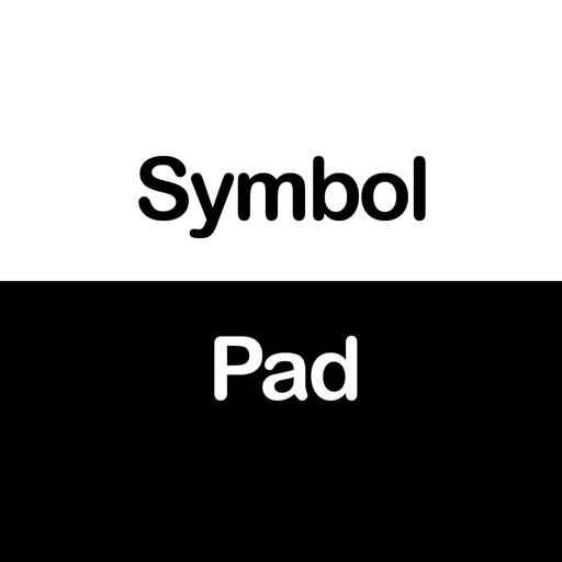 特殊文字記号 - Unicode・ユニコード入力法