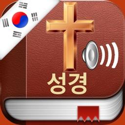 Korean Bible Audio Pro: 한국어 성경