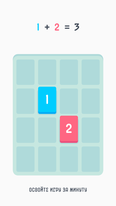 Скриншот №4 к Threes! Freeplay