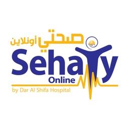 Sehaty Online Dar Al Shifa