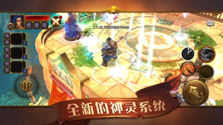 火炬之光移动版 screenshot-5