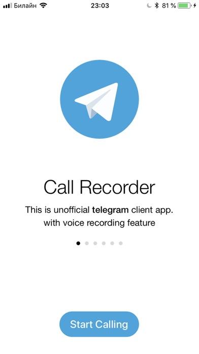 Call Recorder for Telegram app image