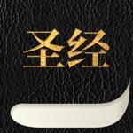 诗歌本-新编赞美诗442首