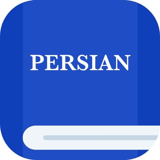 Persian Etymology Dictionary