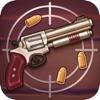 超神枪手-有趣的离线射击游戏