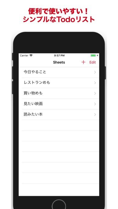 ハンディToDo シンプルチェックリストのメモ帳アプリのスクリーンショット1