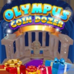 Gods of Olympus Coin Dozer