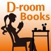 D-room Books - iPhoneアプリ