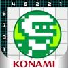 ピクロジパズル 名作ゲームでおえかきパズル!