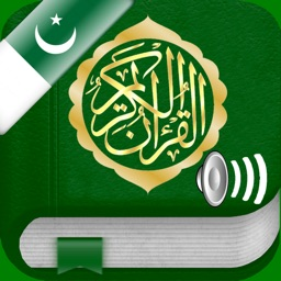 Quran Audio mp3 : Urdu, Arabic