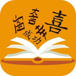 Multi Language Dictionary,