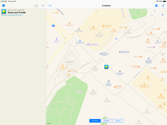 Geo Note Screenshots