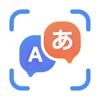 SmartTranslate-AI Scanner