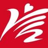 信用杭州-杭州信用体系建设官方平台