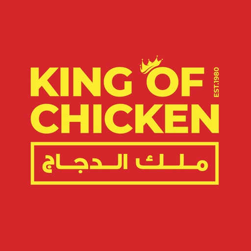King of Chicken