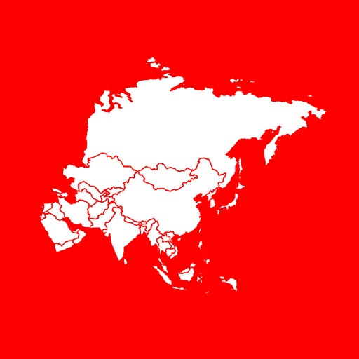 Countries of Asia (Full)