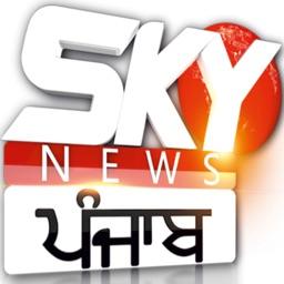 Sky News Punjab