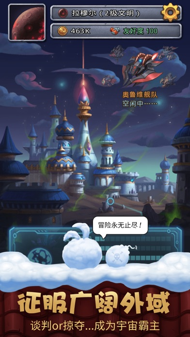 Screenshot for 不思议迷宫(G&D) in China App Store