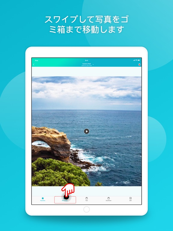 iCareFoneのおすすめ画像2