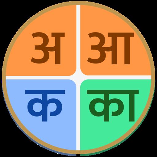 Swarakshar