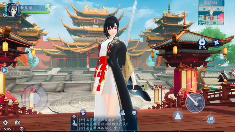 新笑傲江湖M screenshot-8