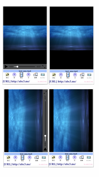withAppDataのスクリーンショット3