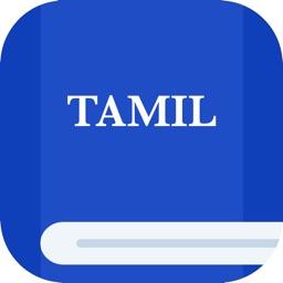 Tamil Etymology Dictionary