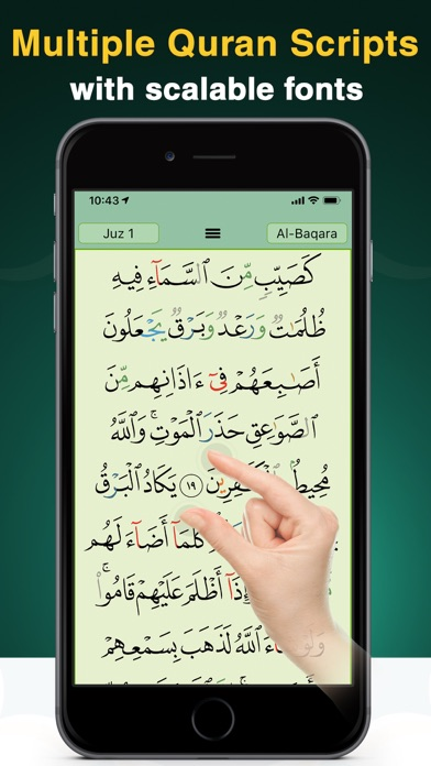 Quran Majeed review screenshots