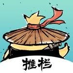 推栏-剑网3系列官方社区
