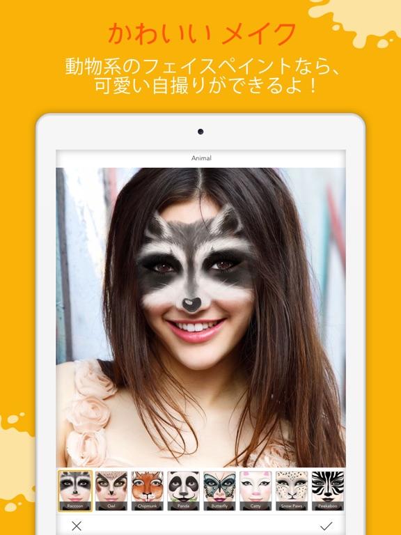 YouCam Fun - 顔認証するおもしろフィルターのおすすめ画像4