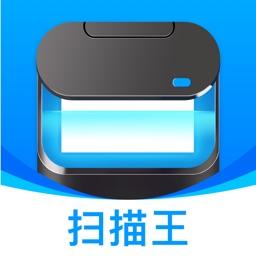 超能文字识别-OCR图片转文字&手机扫描仪