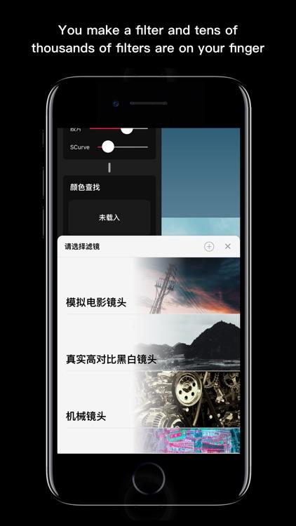 DaVinci Camera screenshot-5