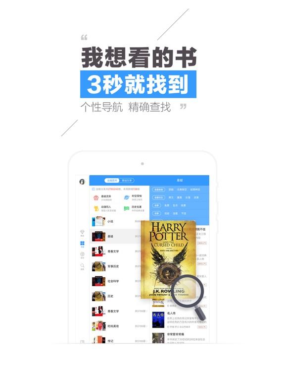 https://is3-ssl.mzstatic.com/image/thumb/Purple124/v4/d2/dc/e4/d2dce482-fdb5-ac8a-c49f-174c6d86b69f/20200318140437-com.tencent.qqreaderiphone-zh-Hans-iOS-iPad-Pro-screenshot_3.jpg/576x768bb.jpg