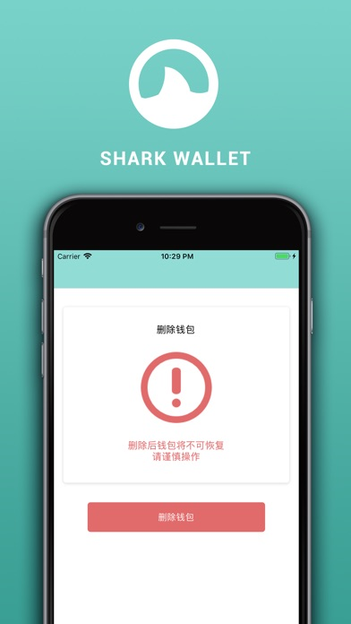 Screenshot for Shark Wallet in Malaysia App Store