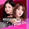 SUPERSTAR IZ*ONE - iPhoneアプリ