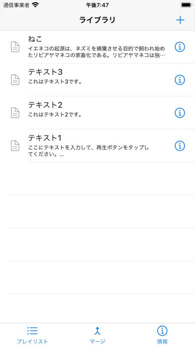 https://is3-ssl.mzstatic.com/image/thumb/Purple124/v4/d6/05/89/d6058911-31fa-bbe6-bafc-ebfd70deb798/4e48ad45-d949-4b59-855b-ecb355e611ca_library_jp_iPhone.png/392x696bb.png