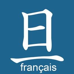 AsahiKanji (Français)