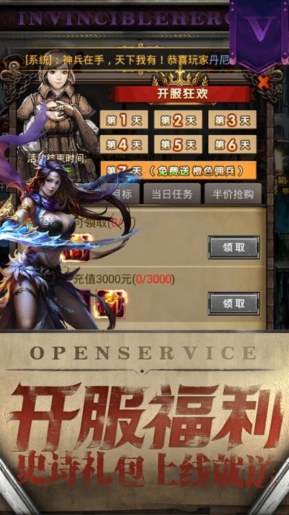 魔法之死亡阴影 - 经典魔法门挂机手游 screenshot-4
