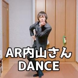 AR-UCHIYAMA内山ダンス