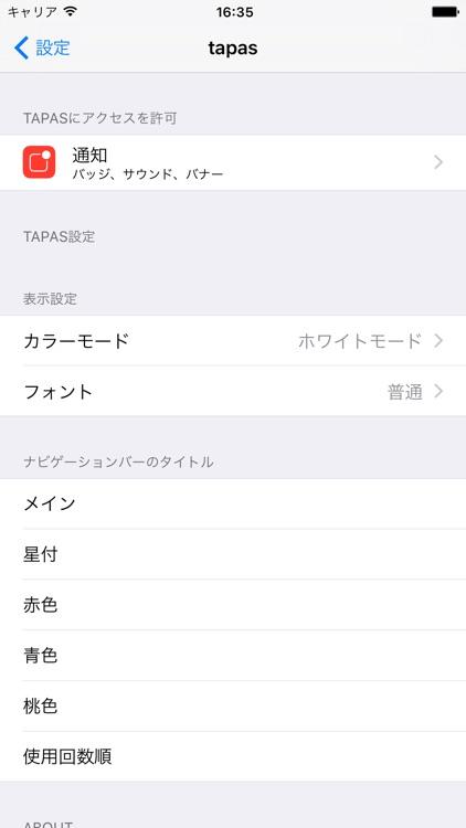 Multiple Kitchen Timer- Tapas screenshot-3