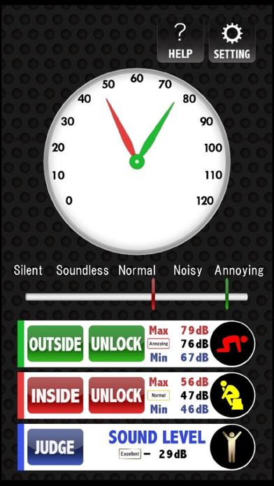 騒音Checker Proのおすすめ画像3