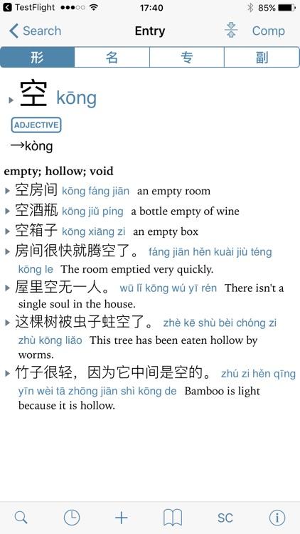 CJKI Chinese-English Dict. screenshot-3