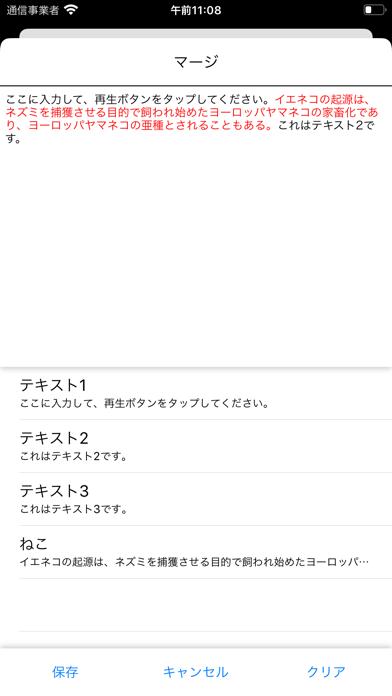https://is3-ssl.mzstatic.com/image/thumb/Purple124/v4/d9/99/cf/d999cf8f-e2ce-5d4a-b8bc-13f7e8db6d67/0b587c26-e383-40e6-81a3-9c235040aeb0_merge_jp_iPhone.png/392x696bb.png