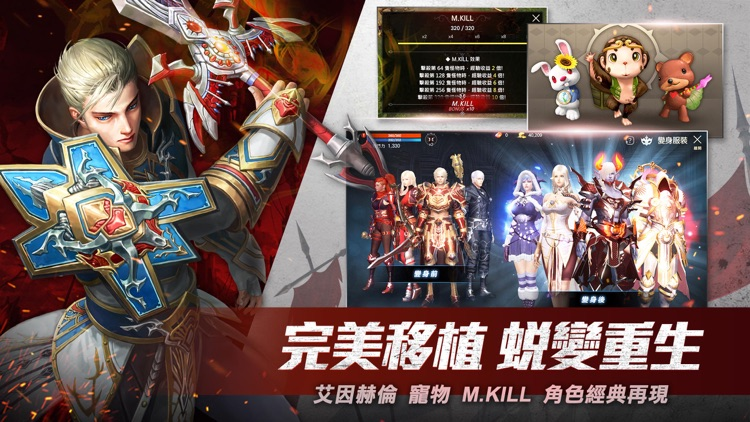 洛汗M screenshot-1