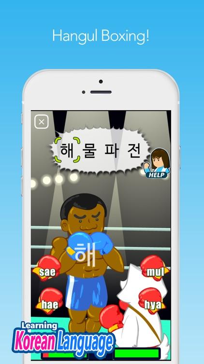 Learning Korean Language screenshot-3