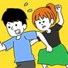 浮気サレ女-女子に人気の恋愛推理ゲーム