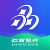 江西银行掌上银行