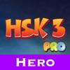 Learn Mandarin - HSK3 Hero Pro