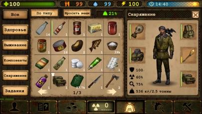 Скриншот №8 к Day R Survival Выживание